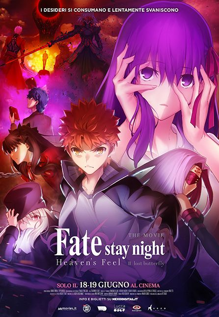 FATE/STAY NIGHT: HEAVEN`S FEEL - 2. LOST BUTTERFLY